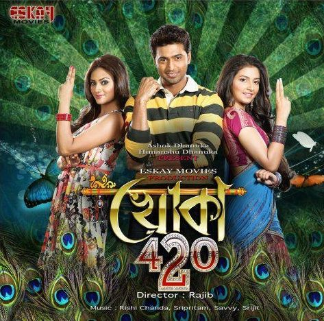 bengali 320kbps song download