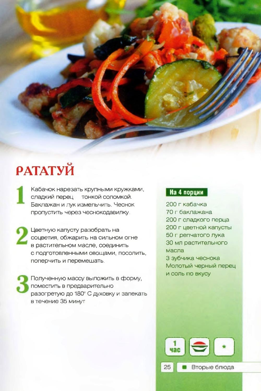 http://i2.imageban.ru/out/2013/12/10/124f9beb1a85f7b035e8ffba679e2ddb.jpg