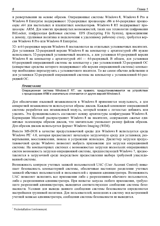 http://i2.imageban.ru/out/2013/12/10/2f9d5d345a4bdf51c3a0ec96360ddc85.jpg
