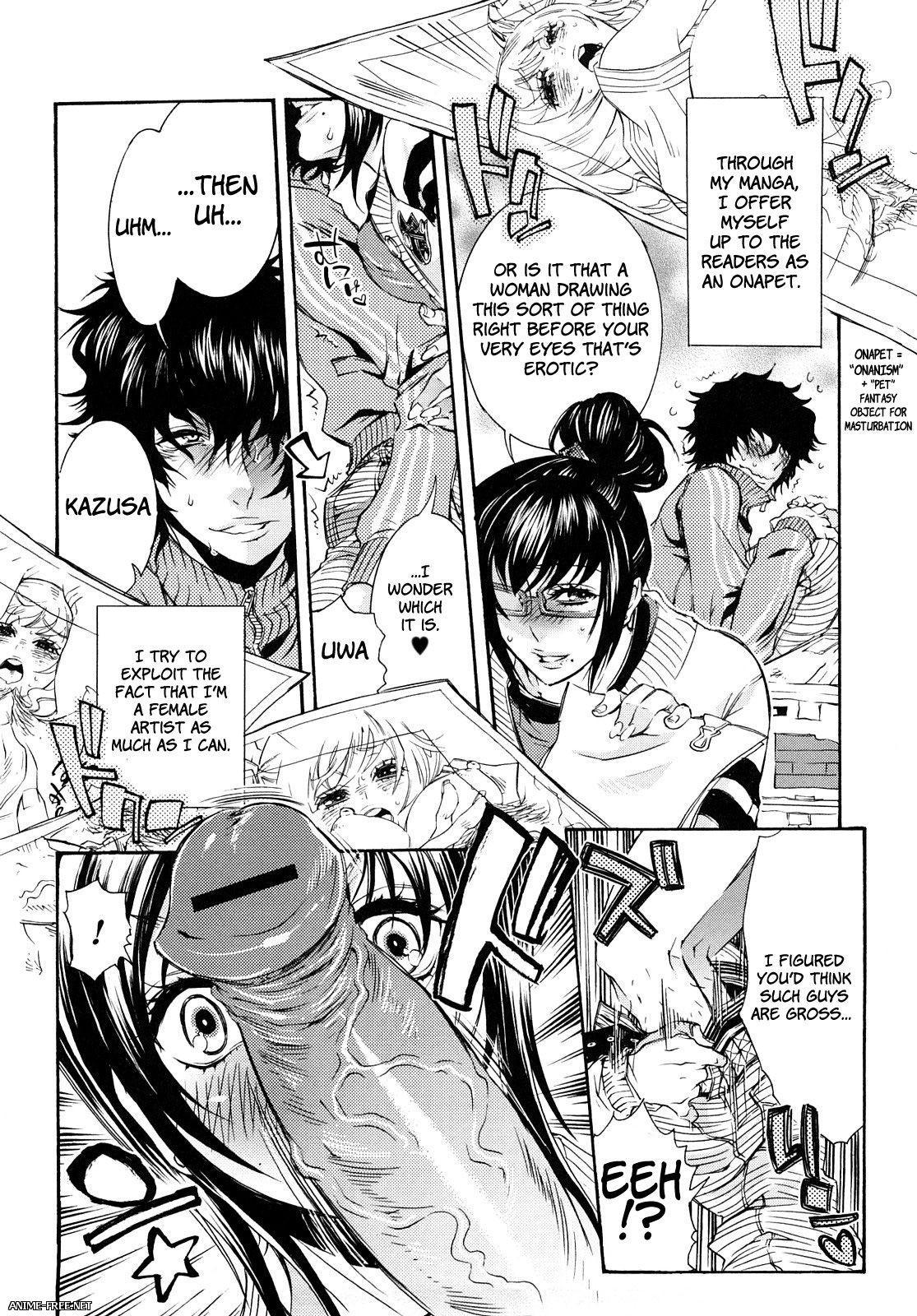Hattori Mitsuka / Sadistic Mary — Сборник хентай манги [Ptcen] [JAP,ENG] Manga Hentai