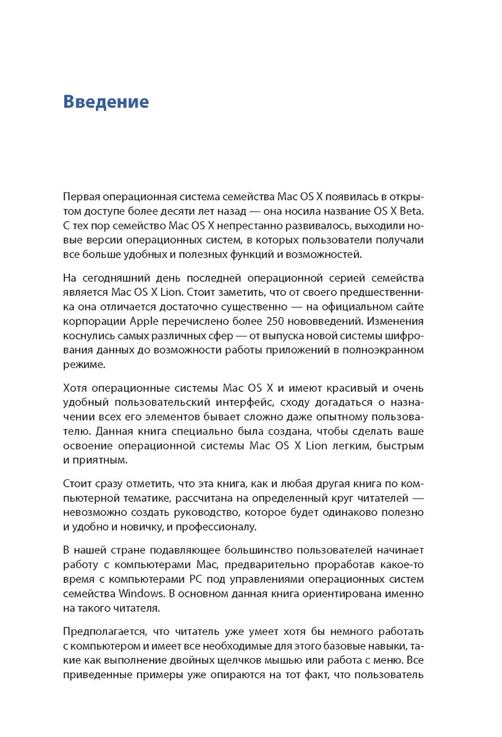 http://i2.imageban.ru/out/2013/12/13/655fb23fd372811c212dcfd524f579d8.jpg