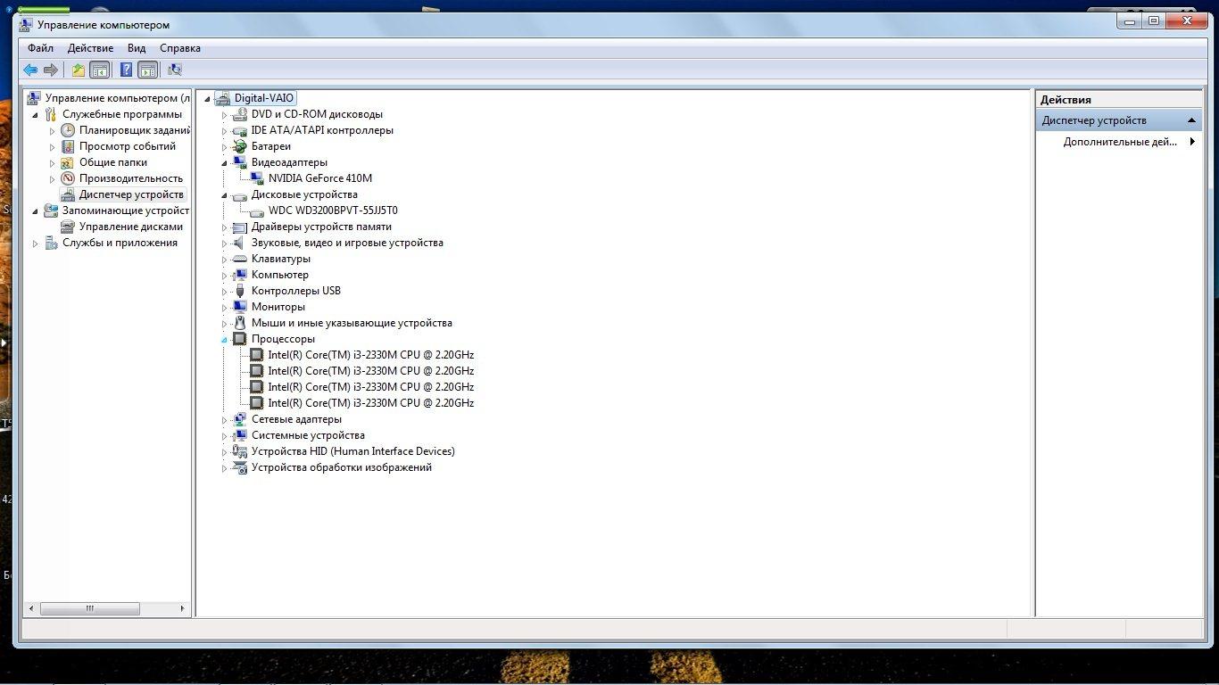 Windows 7 для Sony Vaio скачать торрент