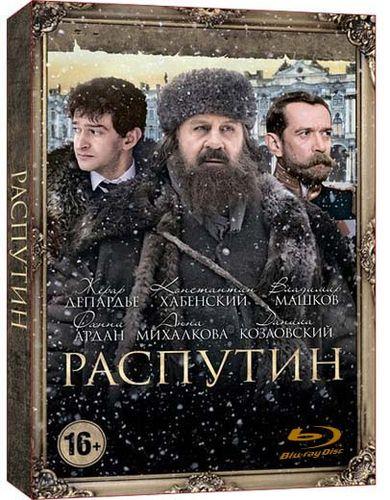 Распутин (2013) BDRip 720p