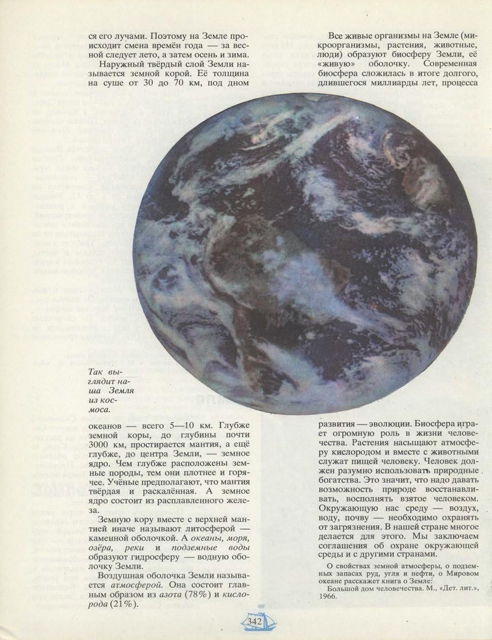 http://i2.imageban.ru/out/2013/12/15/a8349cad5eab98773e64a554047087d6.jpg