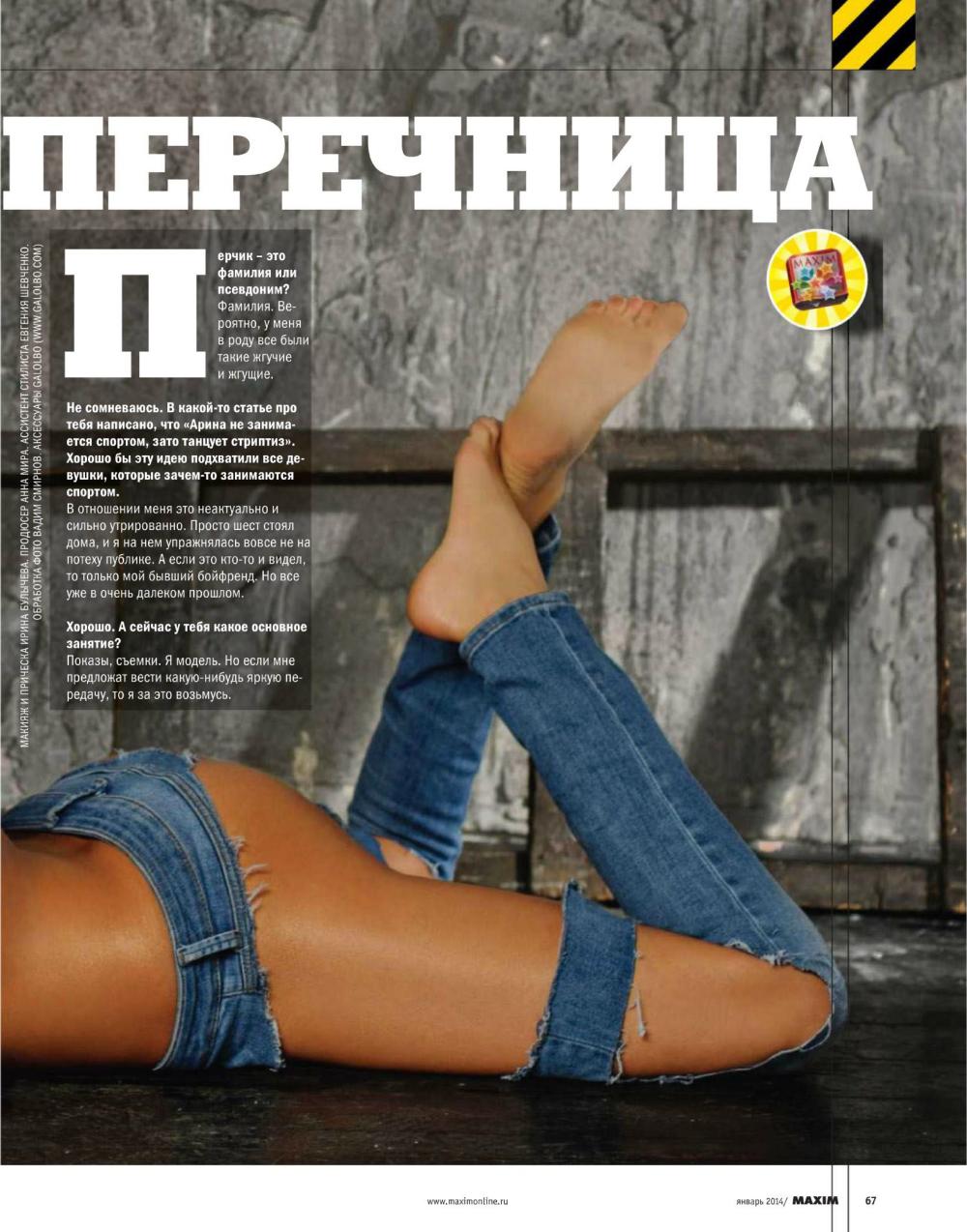 http://i2.imageban.ru/out/2013/12/17/bce97c99b3f7f4506a2ad883df710c65.jpg