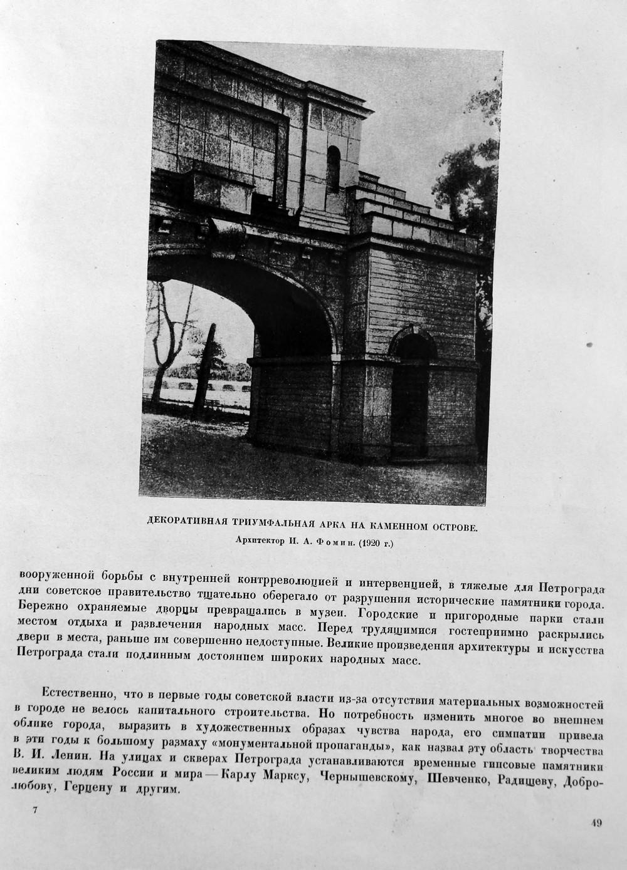 http://i2.imageban.ru/out/2013/12/18/6b3f3b837287d33b1ea5f768f01bdb4b.jpg