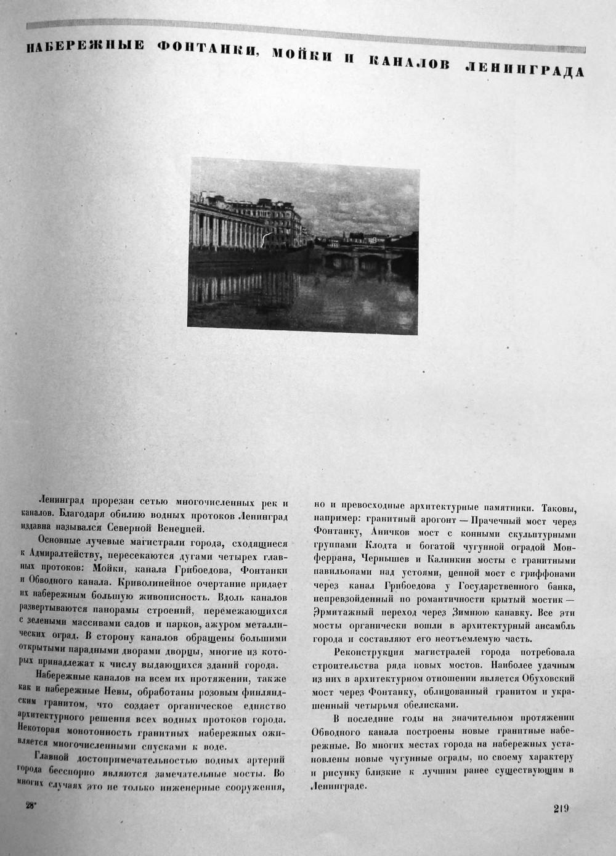 http://i2.imageban.ru/out/2013/12/18/894a5769e44fa97fe01d9c7555b30e93.jpg