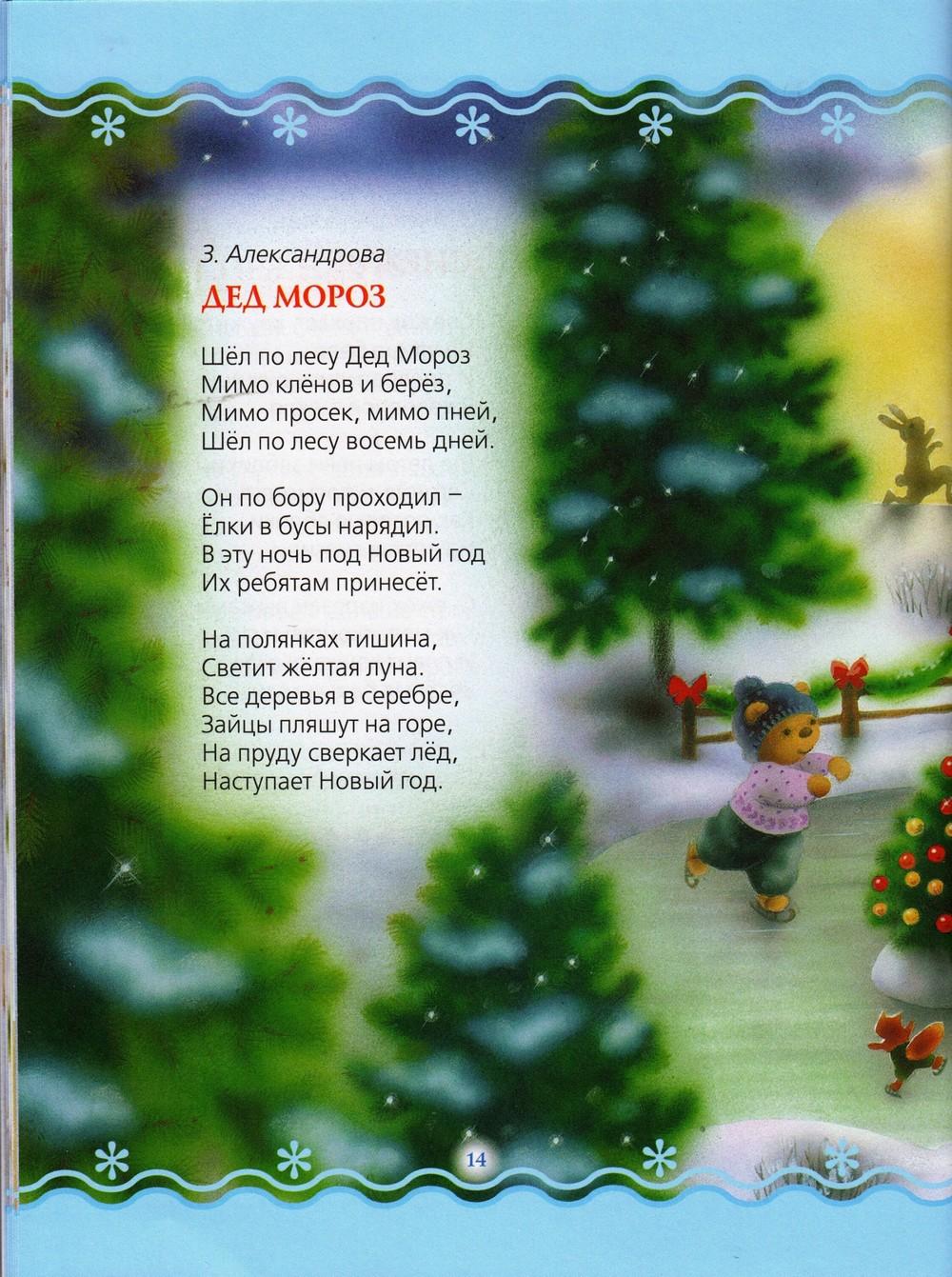 http://i2.imageban.ru/out/2013/12/19/3cfd676e64ff14988cb4e07500ddefa1.jpg