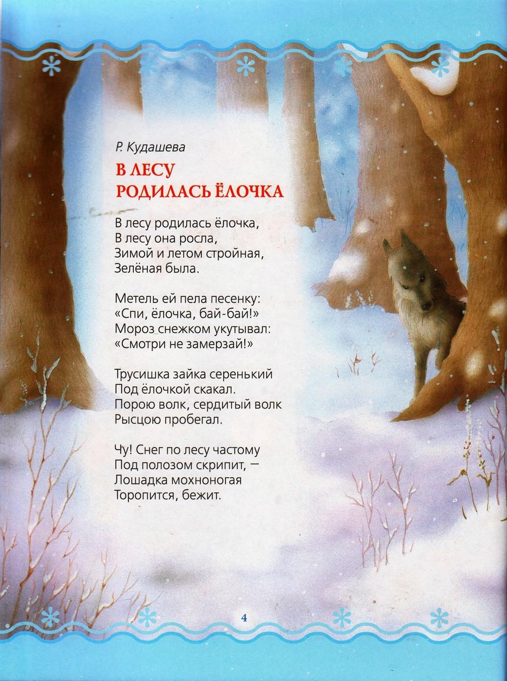 http://i2.imageban.ru/out/2013/12/19/db8d226520198d38c584cb96e40fa9cf.jpg