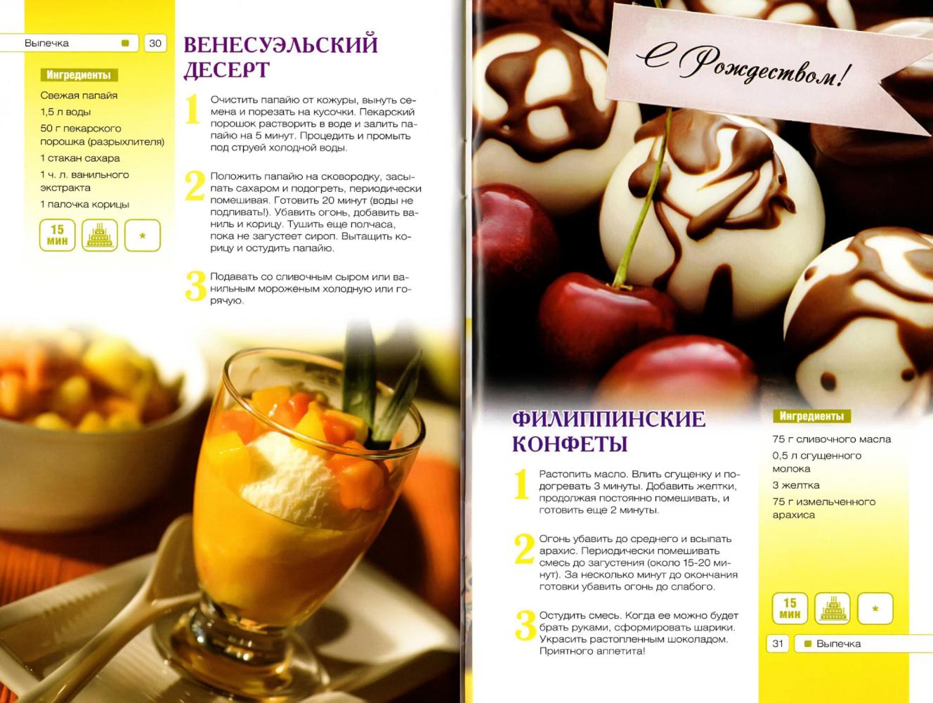 http://i2.imageban.ru/out/2013/12/20/d089e4a9afe581276f3f75f92e6ce859.jpg