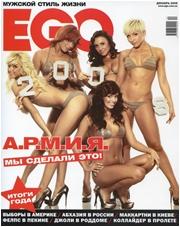 http://i2.imageban.ru/out/2013/12/20/faf54d0d088e92b2805096c4b1838d64.jpg