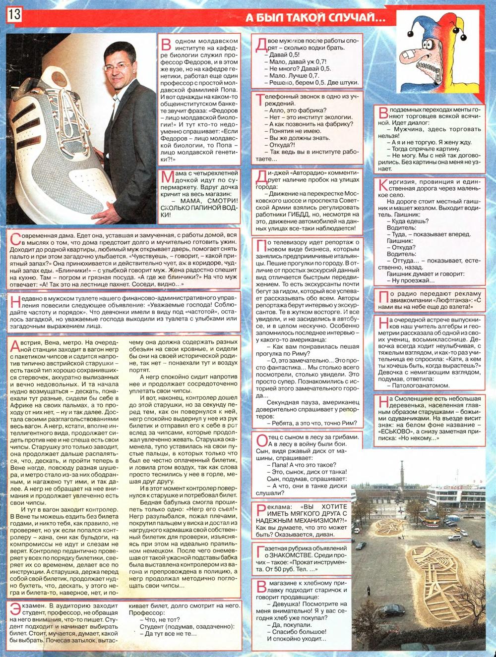 http://i2.imageban.ru/out/2013/12/21/4db1c74519d5ab9f12addc3cd7584950.jpg