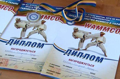 Кубок Украины по боевым искусствам и каратэ (г. Черкассы)