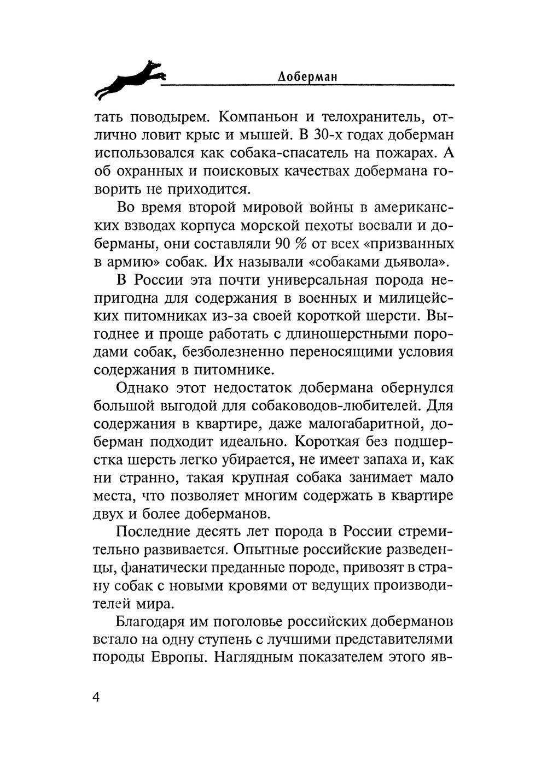 http://i2.imageban.ru/out/2013/12/27/0ac01226738db4141572e28de0212088.jpg