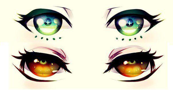 Shut Eye  ANIMATIC
