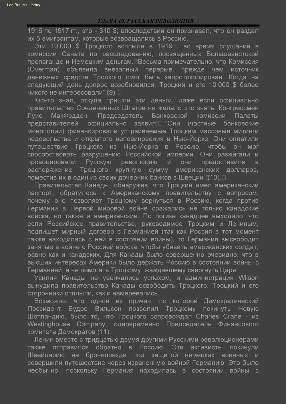 http://i2.imageban.ru/out/2014/01/03/3e0d223772a5274c9e1ad95c4361c219.jpg