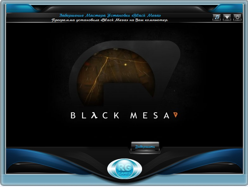 Black Mesa (2012) [Ru/Multi] (1.0) Repack RG Games
