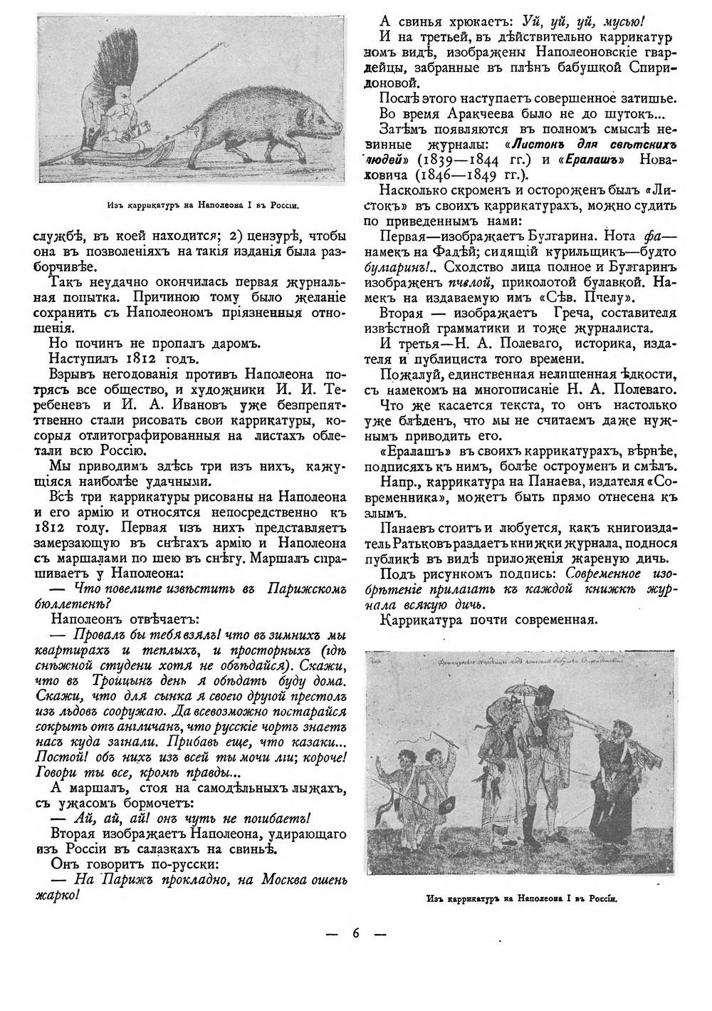 http://i2.imageban.ru/out/2014/01/06/61169626d69c8b1a328cb14422d59389.jpg