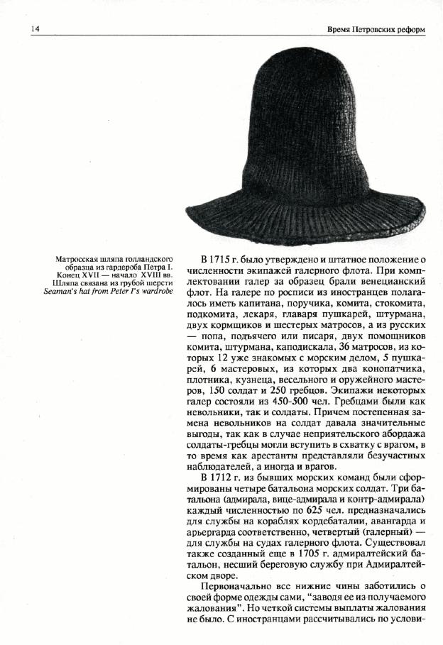 http://i2.imageban.ru/out/2014/01/06/7989ccd242caada1e9d78f4979671763.jpg