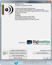MediaInfo 0.7.67 Final (2013) Multi / Русский