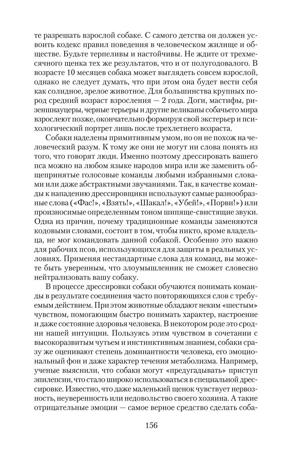 http://i2.imageban.ru/out/2014/01/12/5191238b754cff9349ac32e82398e48c.jpg