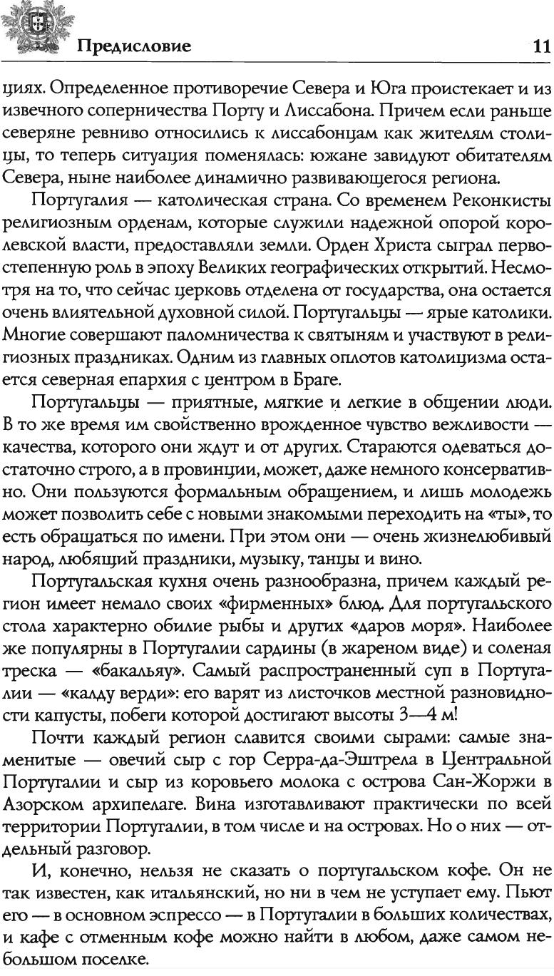 http://i2.imageban.ru/out/2014/01/12/556cb17feeb3e753a2f17b363739c67f.jpg