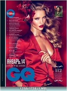 http://i2.imageban.ru/out/2014/01/12/ffd6f54b37a23d758041916588bc571f.jpg