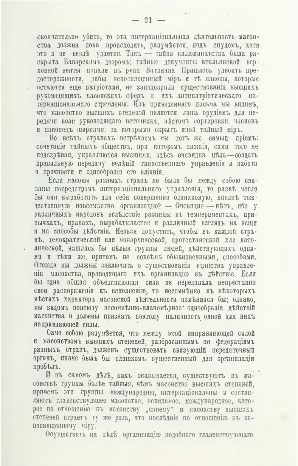 http://i2.imageban.ru/out/2014/01/14/1a6fd524171bbc6f10488b1b923a8af4.jpg