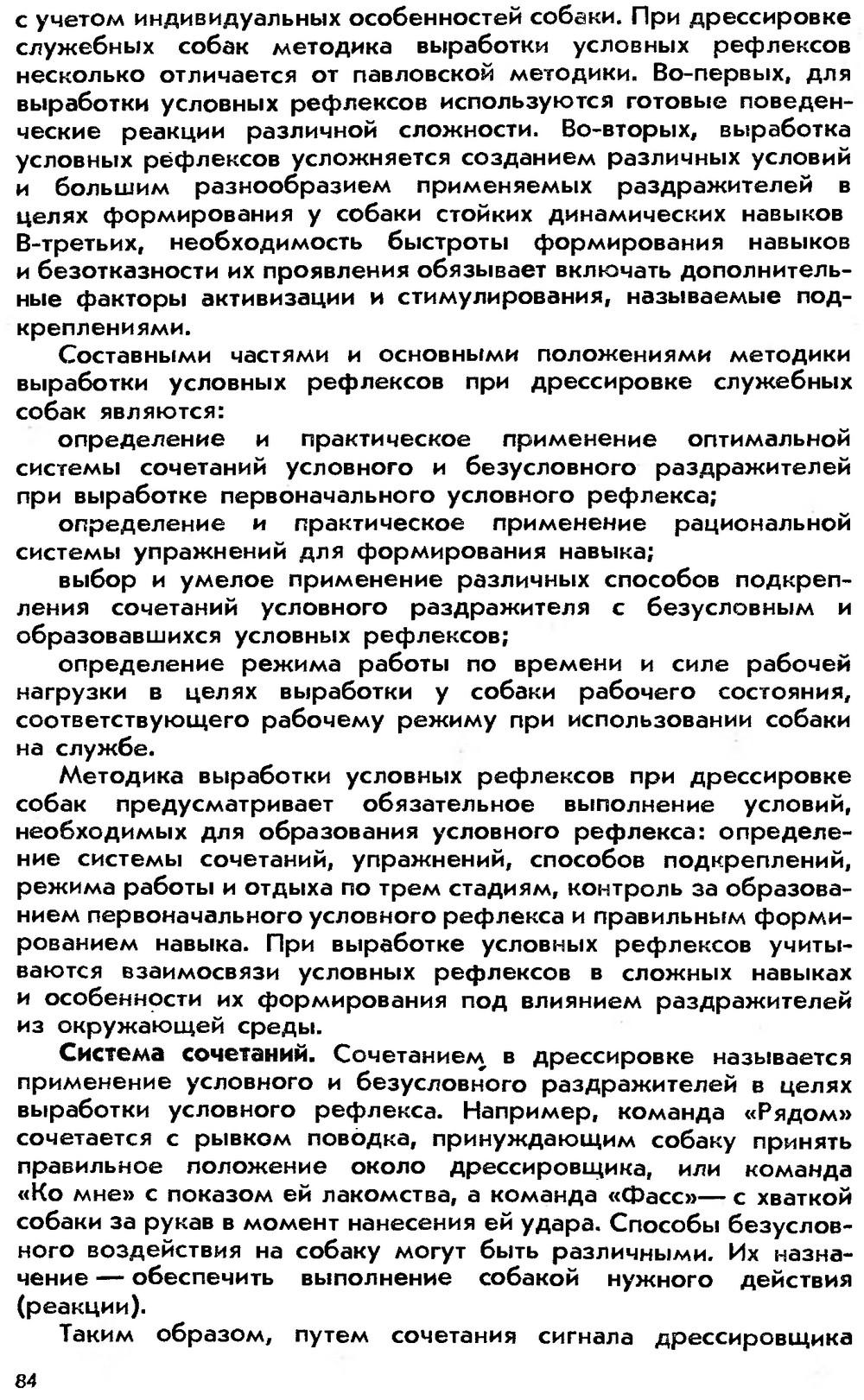 http://i2.imageban.ru/out/2014/01/15/ef3d32563a1f69fd297001a781abb03b.jpg