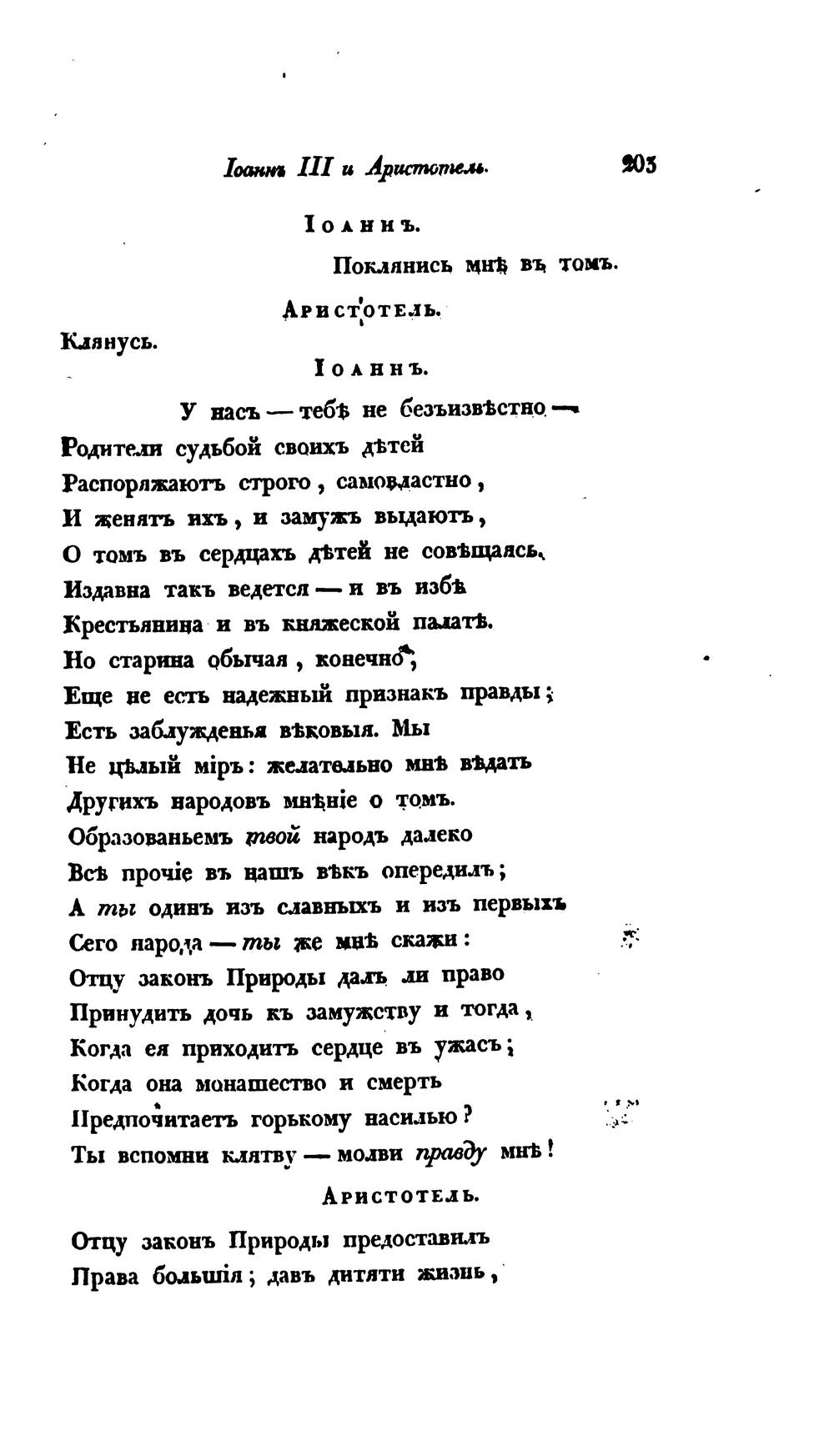 http://i2.imageban.ru/out/2014/01/16/6a5186af81cc0e49031ac50f061b1971.jpg