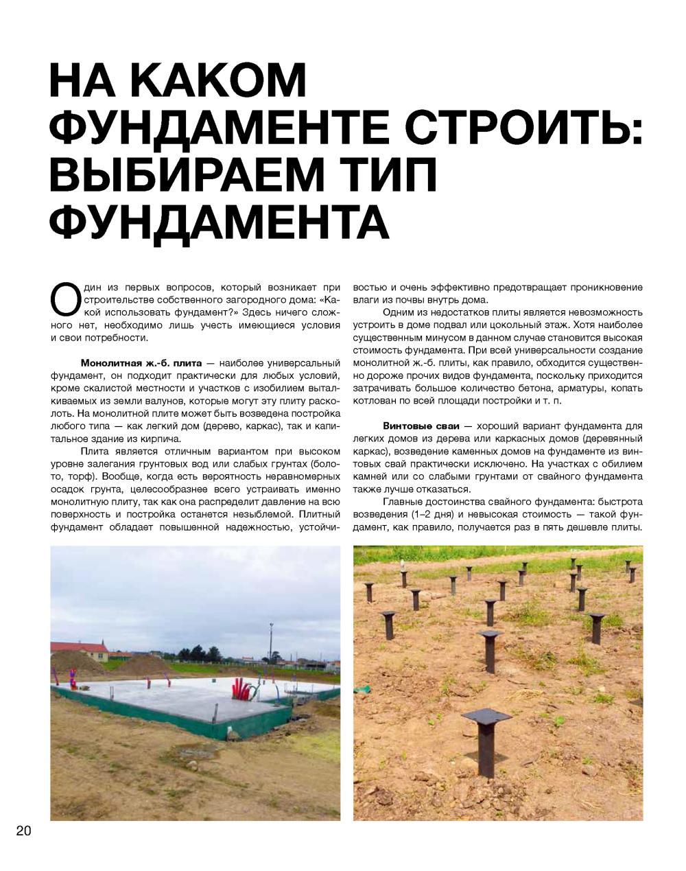 http://i2.imageban.ru/out/2014/01/17/38623d6b03132dde0b3d8802f6d88541.jpg