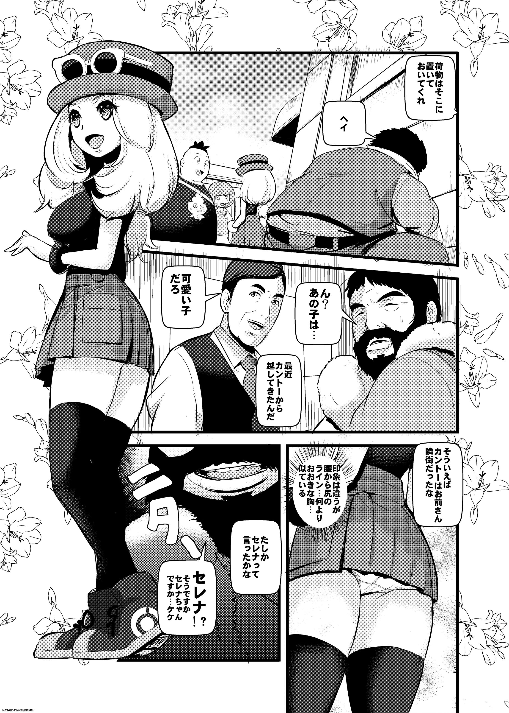 Makoto Daikichi — Сборник хентай манги [Cen] [JAP,ENG] Manga Hentai