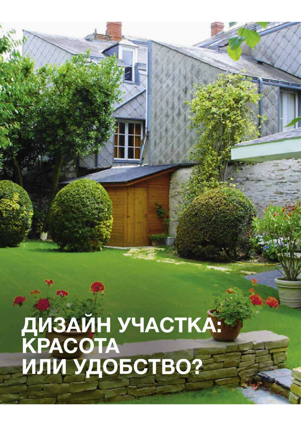 http://i2.imageban.ru/out/2014/01/18/a254a031e4b748004e79b7d7ba803c14.jpg
