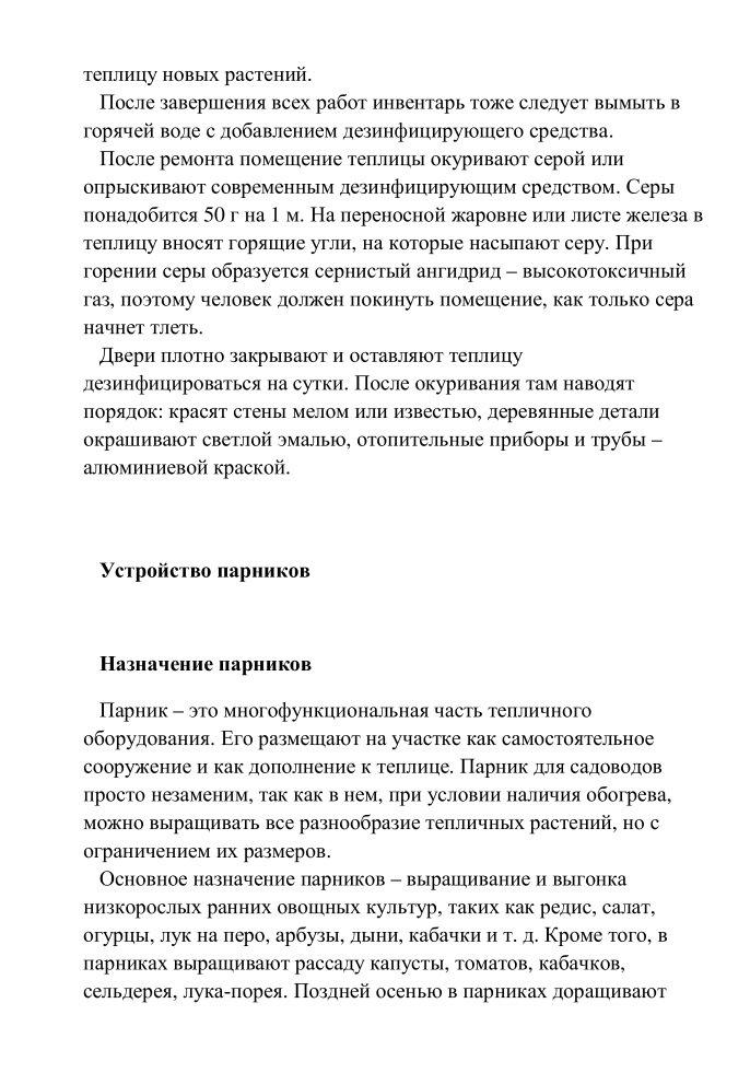 http://i2.imageban.ru/out/2014/01/19/3ba52ea8eadfa0ed6442c47b8be89aed.jpg