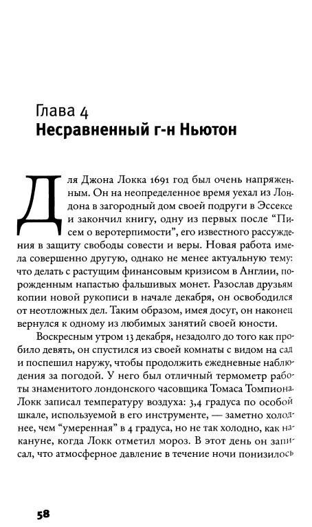 http://i2.imageban.ru/out/2014/01/19/4aa6cf6826cb06efc68aae158fdba1c8.jpg