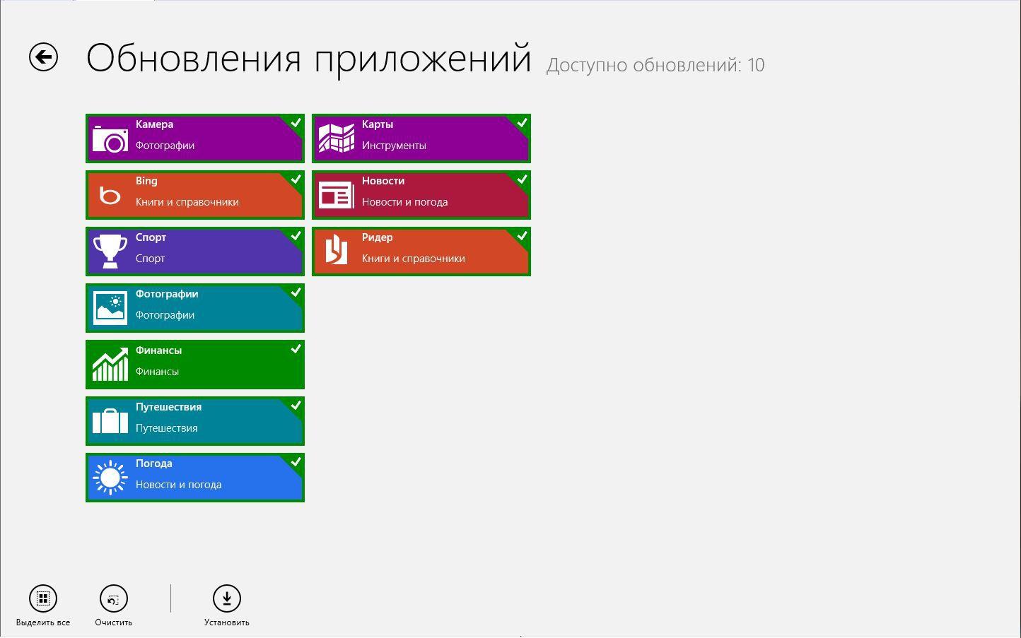 Microsoft Windows 8.0 6.2.9200 Pro VL x86-x64 RU SM 4x1 2
