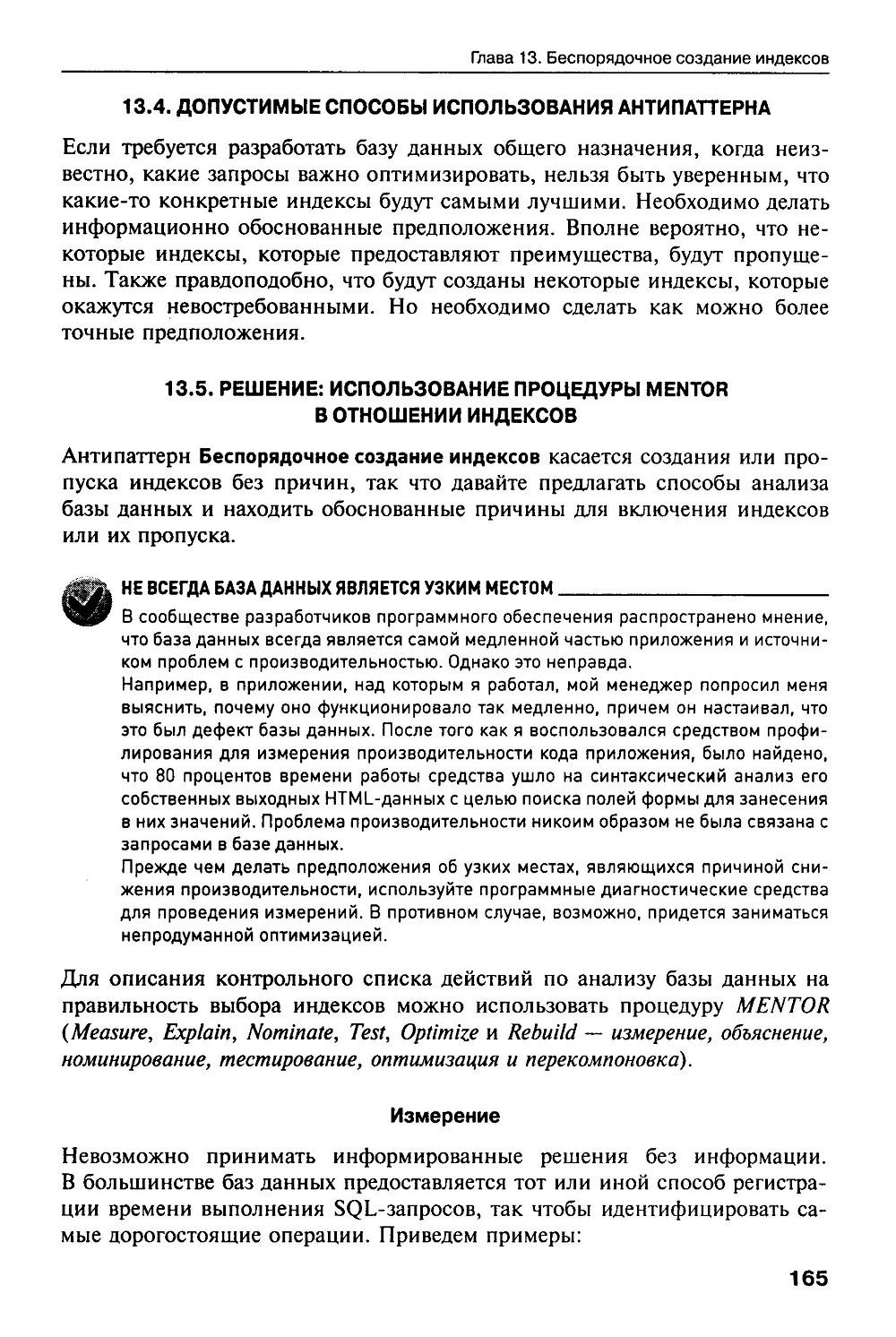 http://i2.imageban.ru/out/2014/01/20/2582a2f206dd47eac7bdeca91608b98a.jpg