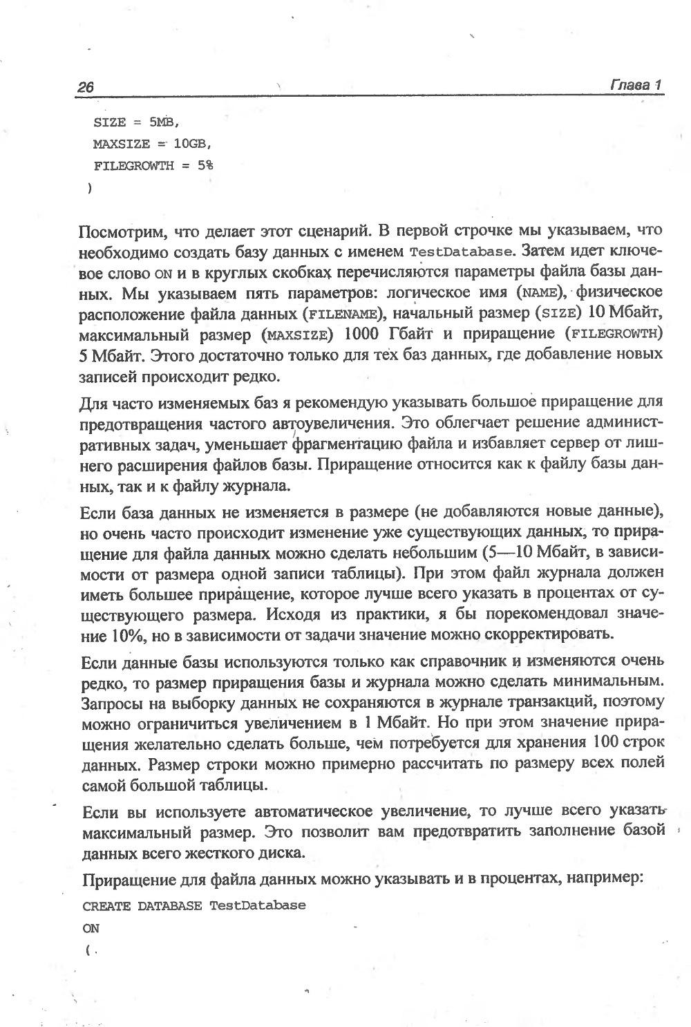 http://i2.imageban.ru/out/2014/01/20/959d92acb779fad17ed6dfd5aaabae57.jpg