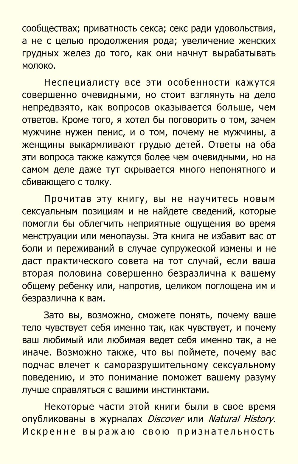 http://i2.imageban.ru/out/2014/01/21/795f5f927d991da5344e5d7677e1c05d.jpg