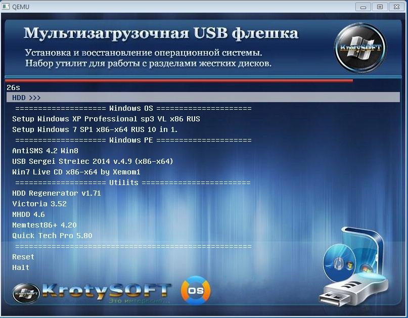 Реаниматор Windows 7 скачать торрент