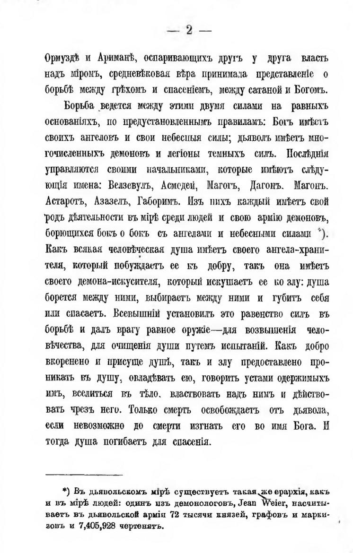 http://i2.imageban.ru/out/2014/01/21/c9918027b117d6e3d8b0512376718571.jpg