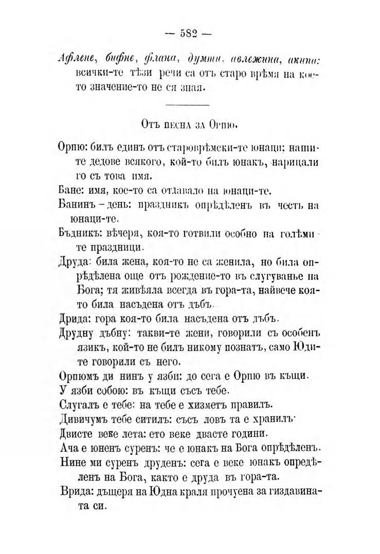 http://i2.imageban.ru/out/2014/01/22/b0bf7242467fc89d6656affeb580680d.jpg