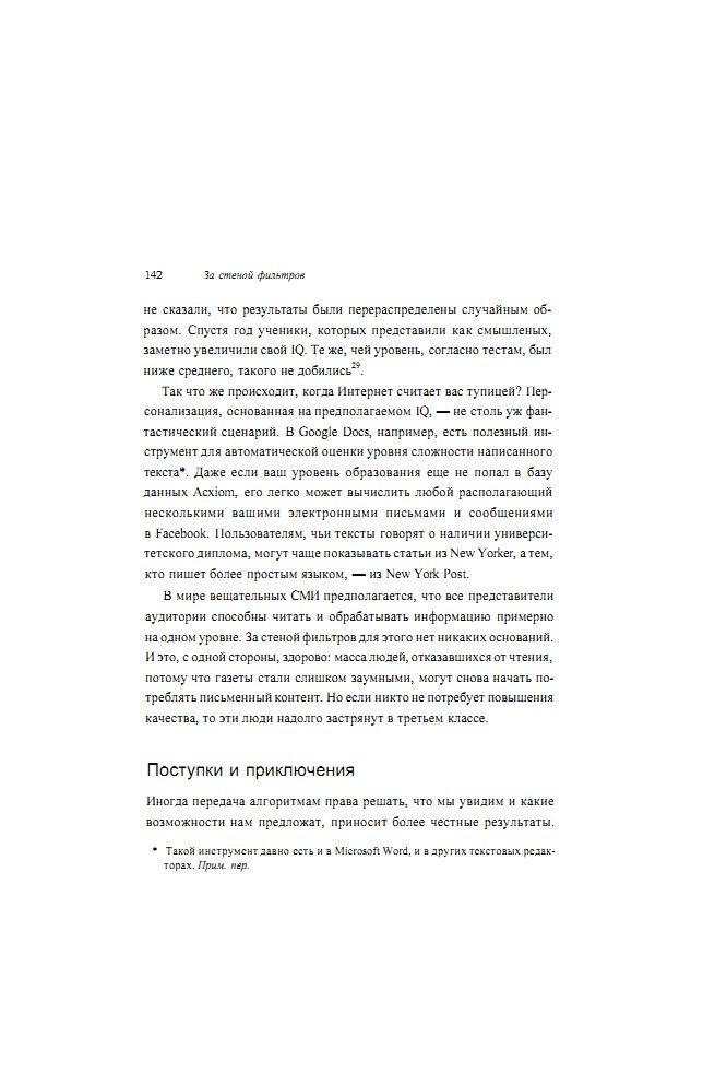 http://i2.imageban.ru/out/2014/01/22/eea15df88bdd2bb4412e05a0f3fe084d.jpg