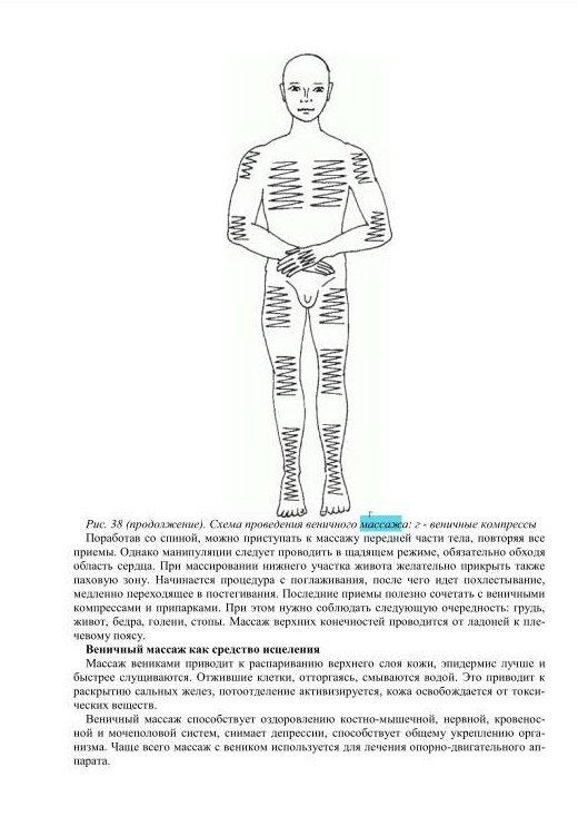 http://i2.imageban.ru/out/2014/01/23/8d63e3ba99776ae5caff29692ca63312.jpg