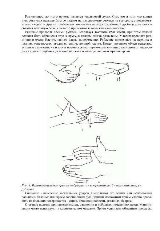 http://i2.imageban.ru/out/2014/01/23/90c0d7096cbe7007fcba0dc798f39345.jpg