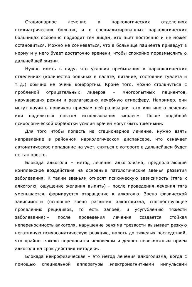 http://i2.imageban.ru/out/2014/01/23/9b05c4a15fd74fe8d5a5e6cccf8fea8f.jpg