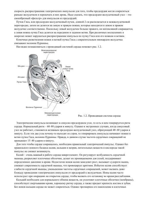 http://i2.imageban.ru/out/2014/01/23/9f45e39b790c3519b5f4f0f408f34377.jpg