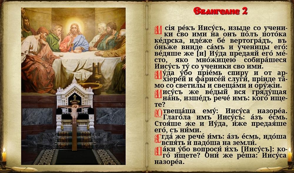 http://i2.imageban.ru/out/2014/01/25/0d9c92487500e37273551be965e5961e.jpg
