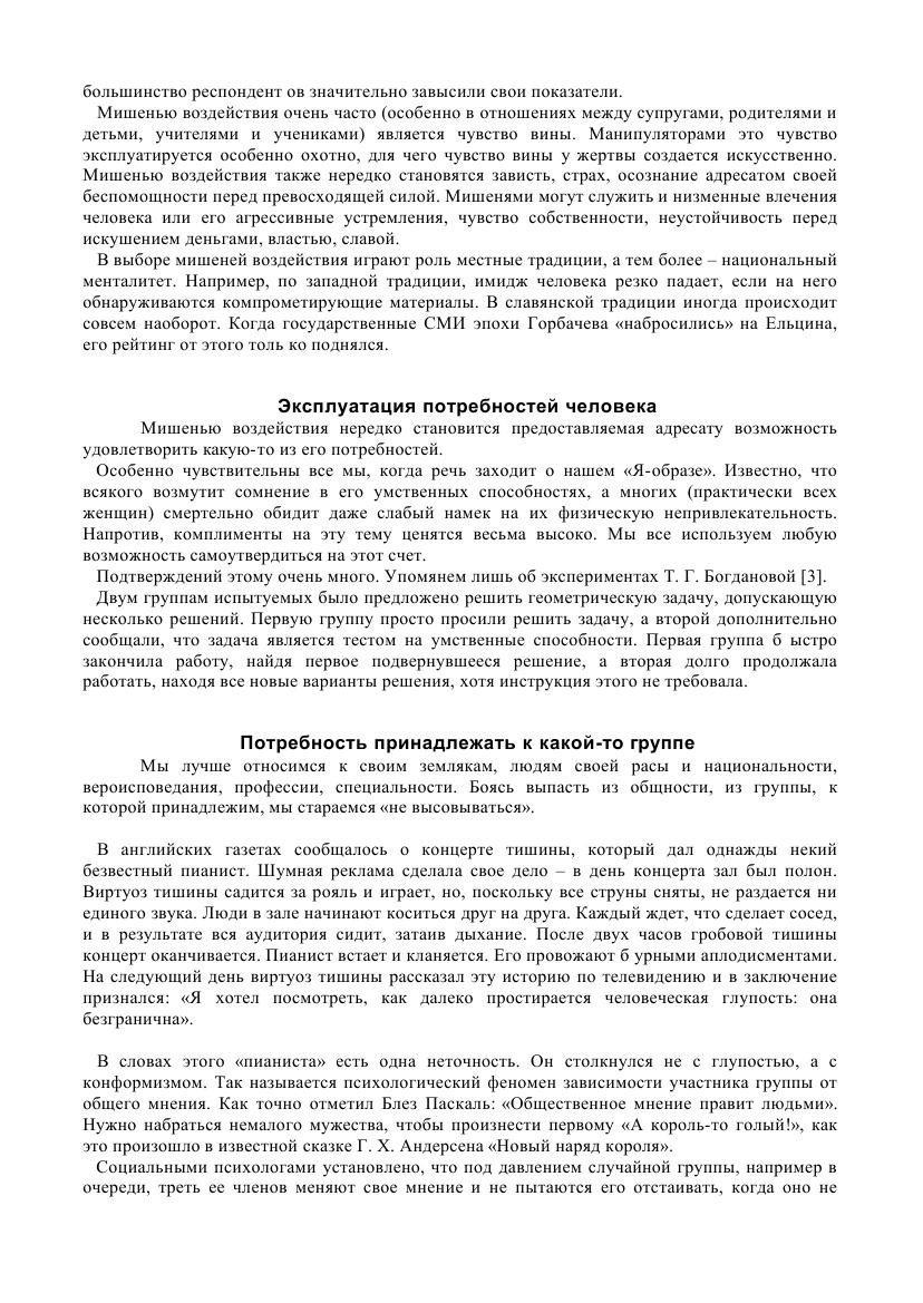 http://i2.imageban.ru/out/2014/01/25/61e0760152474da49fddbc6715831738.jpg