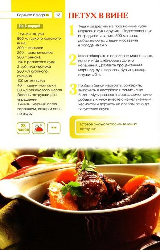 http://i2.imageban.ru/out/2014/01/25/e60bb17dfc362710d76016e188a447bb.jpg